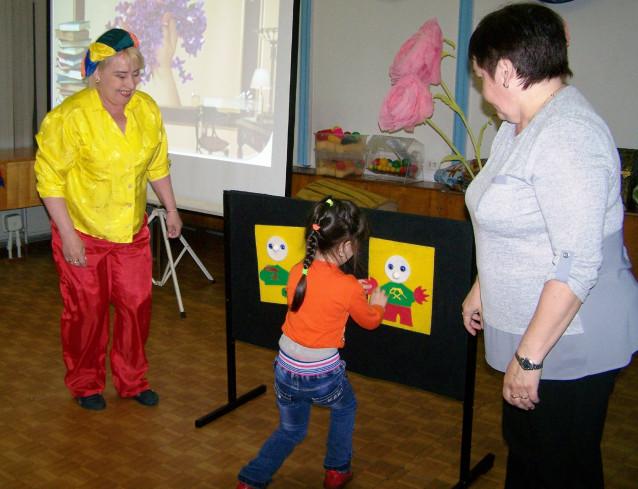Праздник в Центральной детской библиотеке