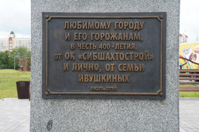 Фото 7. Автор фото А. В. Храмцова