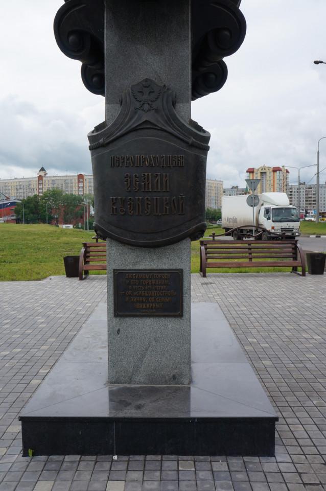 Фото 9. Автор фото А. В. Храмцова