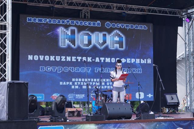 7 июля 2019. межгалактический фестиваль «NovA»