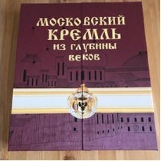 3-MOSKOVSKII-KREML-IZ-GLUBINY-VEKOV