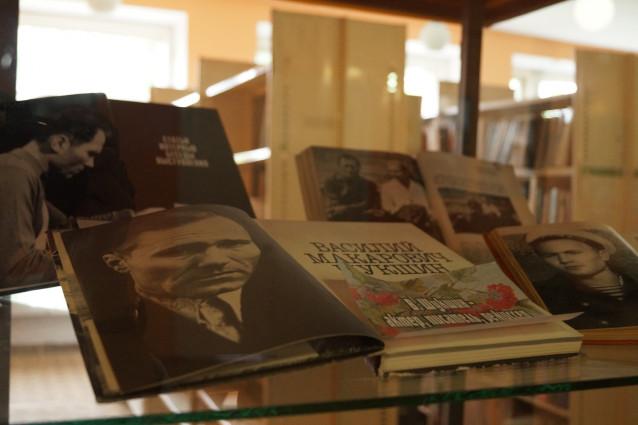 Выставка `Калина красная грустит о Шукшине'. Читальный зал