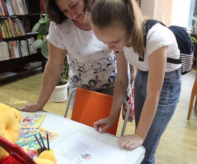 Фото с мероприятия `Книга-лучший друг'