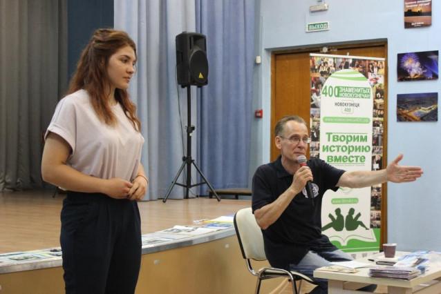 Анна Гилева о клубе ВЕГА
