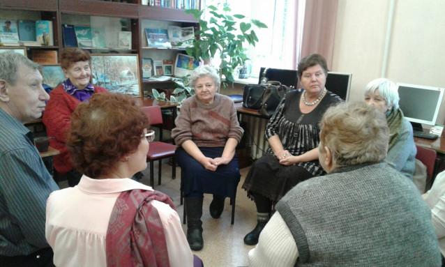 Разговор с Буймовой