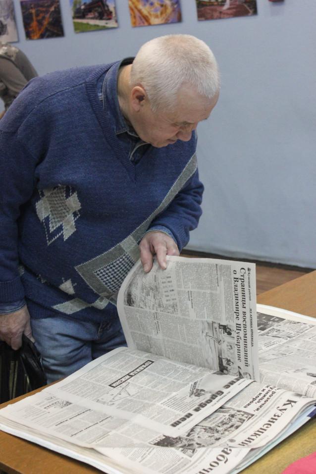 Гости просматривают газеты
