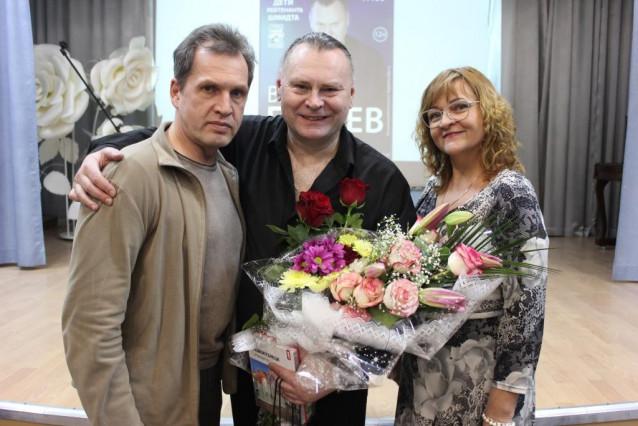 Чекалин, Гасаев, Протопопова
