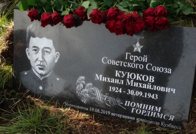 1-PLITA-M.-KUYKOVA.jpg