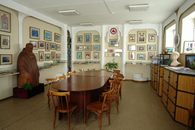 Народный музей семьи Рерихов библиотеки им.Д.С.Лихачева