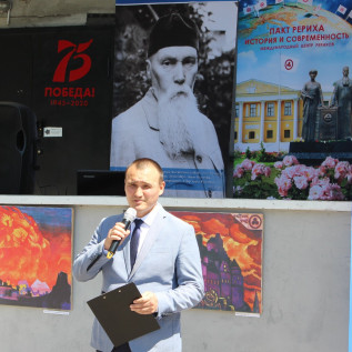 17 Д.В.Карлагачев открывает онлайн марафон Вместе читаем статьи и письма Н.К.Рериха о культуре 2