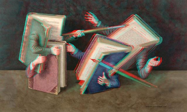 Фото4 Анаглифное 3D изображение