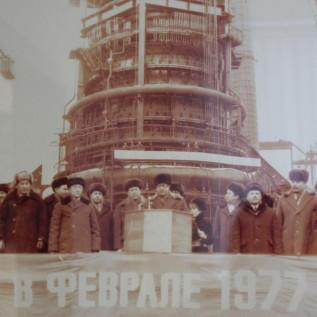 1977. Первый чугун