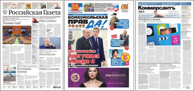 1 Газеты