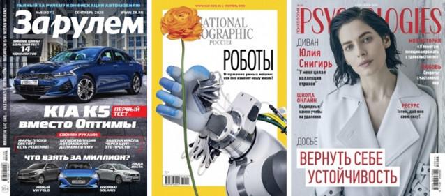 2 Журналы