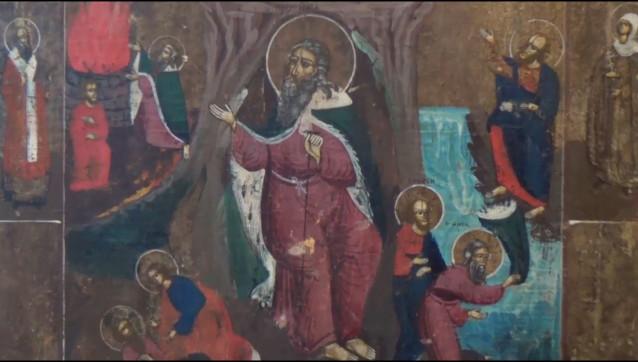 2 фрагмент иконы с изображением Ильи Пророка