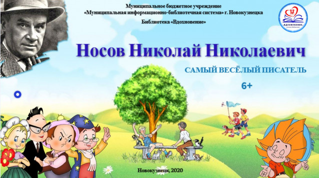 VYSTAVKA-NOSOV.jpg