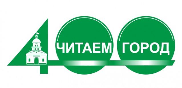CITAEM-GOROD_LOGOTIP-OSTRYI.jpg