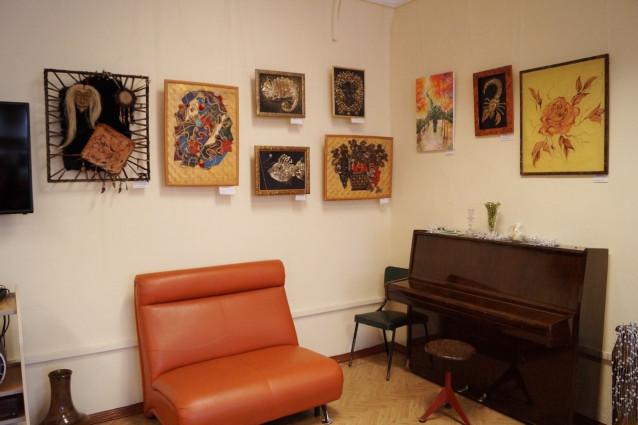 1 Выставка