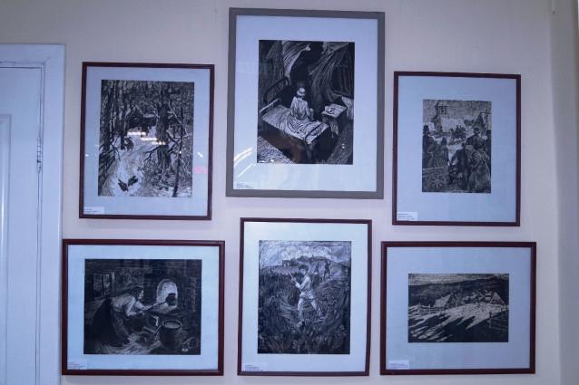 2 Выставка