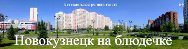 7 Электронная газета