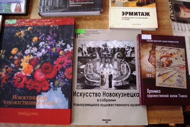 5 Книги
