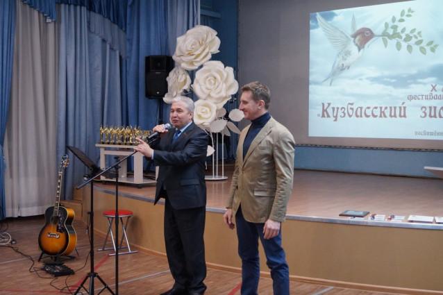 1-SKVORTOV-I-EIRIK_1.jpg