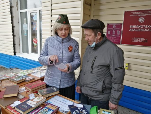 6 Библиотека Абашевская