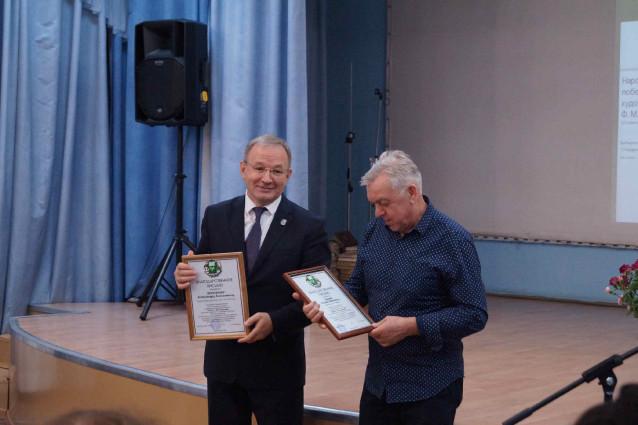 14 А. А. Волобуев, С. И. Зенин