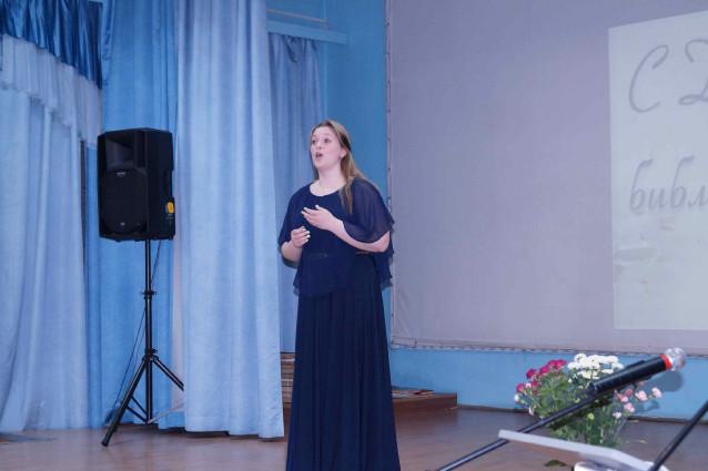 21 Дарья Жукова