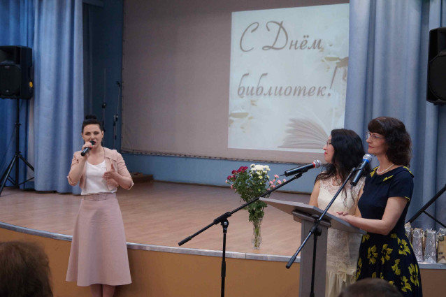 9 О. В. Серебрянникова