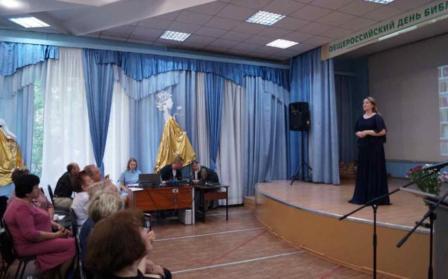 9 Выступление