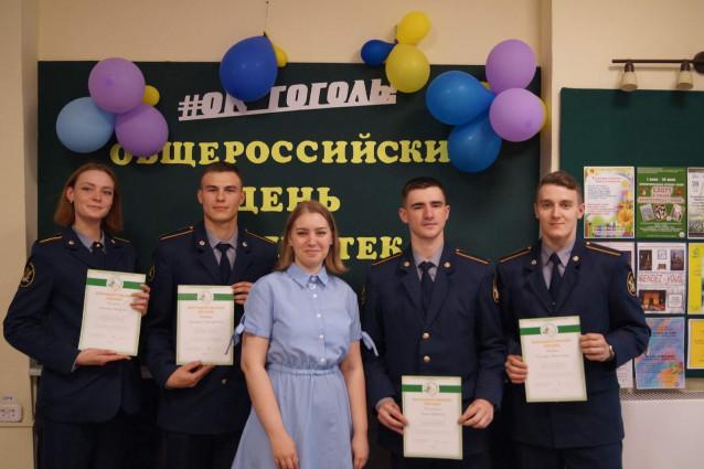 7 Фото со студентами КИ ФСИН